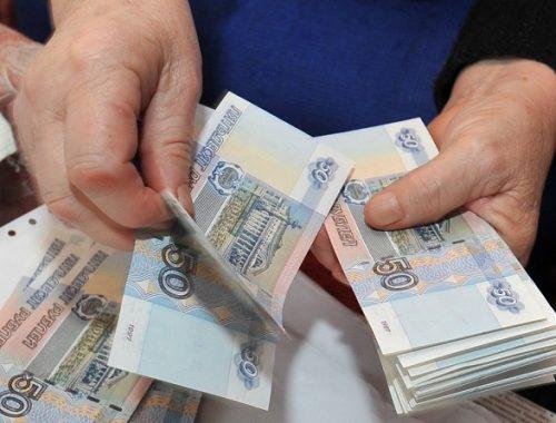 Миниатюра для: Банк России анонсирует вебинар для бизнеса о выходе на биржу с облигациями