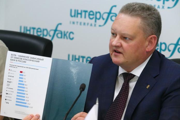 Миниатюра для: Банк Санкт-Петербург планирует удвоить кредитный портфель в Новосибирской области за ближайшие 3 года