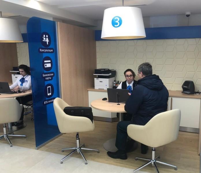 Миниатюра для: В Новосибирске открылся новый офис ВТБ