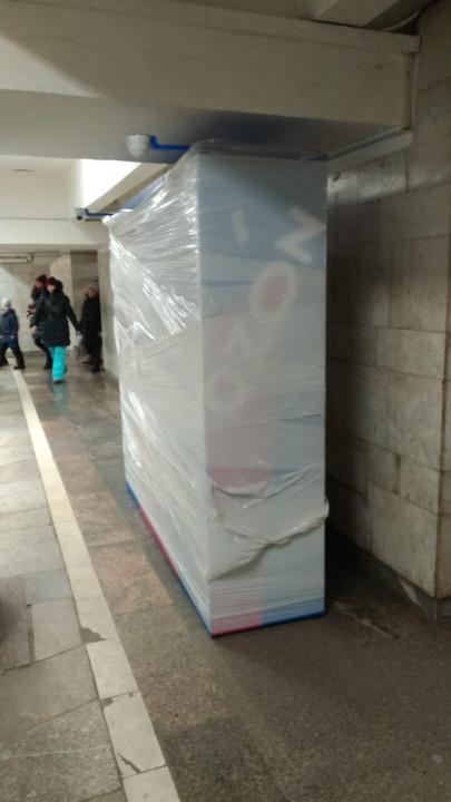 Миниатюра для: Компания Ozon официально прокомментировала появление постаматов в новосибирском метрополитене