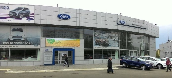 Миниатюра для: Mazda сменила официального дилера в Алтайском крае