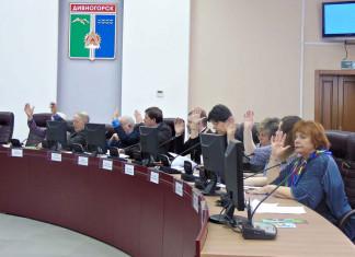 6 февраля состоится конкурс на определение руководителя Дивногорска