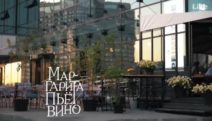 Миниатюра для: Руслан Коробов вышел из состава партнеров новосибирского ресторана «Маргарита пьет вино»