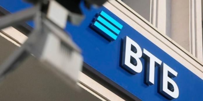Миниатюра для: «ВТБ Факторинг» выводит на российский рынок новый продукт – «инвойс дискаунтинг»