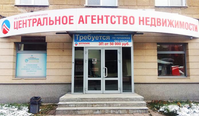 Миниатюра для: Кто убил «живые квартиры»: риэлторы Новосибирска отменили эпидемию фейкового жилья