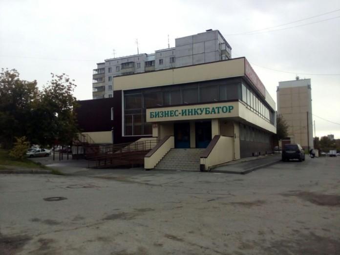 Миниатюра для: Мэрия Новосибирска хочет реконструировать первый городской бизнес-инкубатор