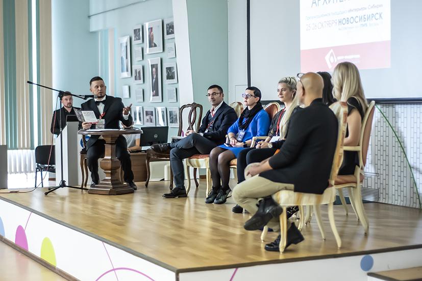 Какие задачи решает Сибирская Ассоциация Дизайнеров и Архитекторов? - Фотография