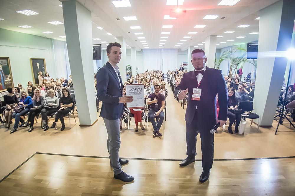 Какие задачи решает Сибирская Ассоциация Дизайнеров и Архитекторов? - Фото