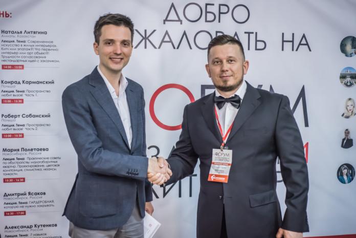 Миниатюра для: Какие задачи решает Сибирская Ассоциация Дизайнеров и Архитекторов?