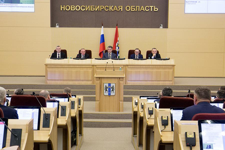 Депутаты Заксобрания Новосибирской области поддержали поправки в Конституцию РФ