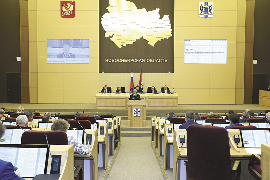 Депутаты новосибирского Законодательного собрания поддержат семьи с детьми и добросовестных предпринимателей