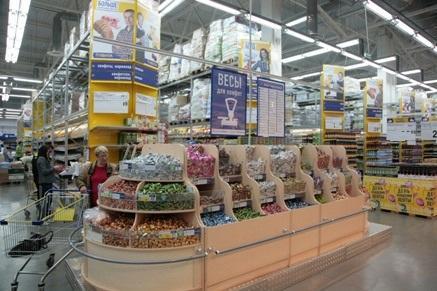 Миниатюра для: «Ленту», «Пятерочку» и «Магнит» взяли в штаб по мониторингу продуктового рынка Новосибирской области
