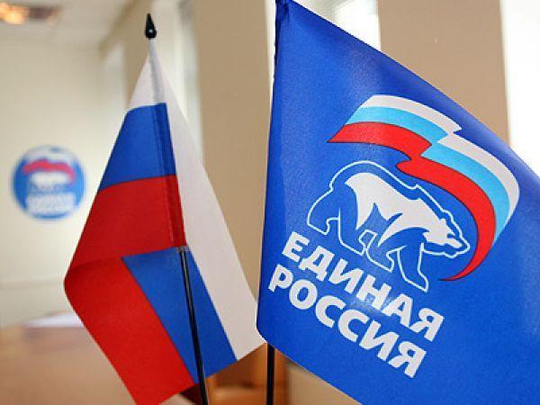 Миниатюра для: «Единая Россия» готовит волонтёров для помощи ветеранам и медперсоналу