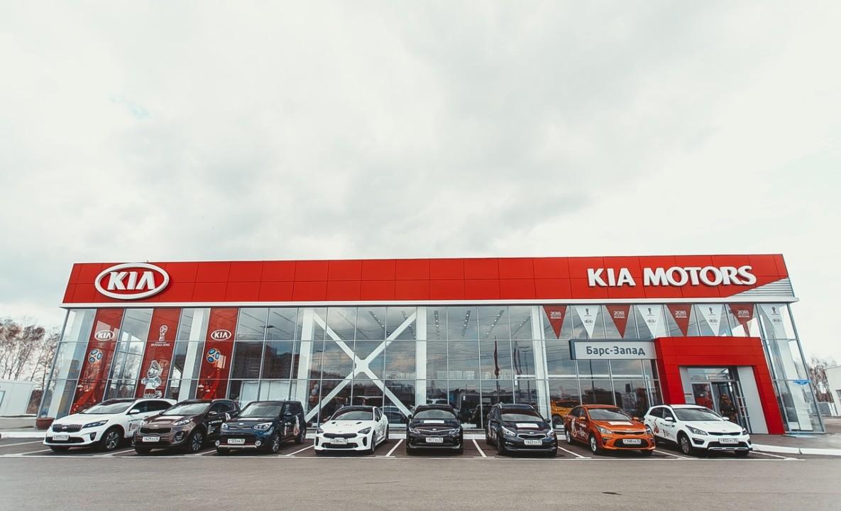 Подтверждено производителем: Дилерский центр KIA БАРС усилил свои позиции, добавив к «платине» «серебро» - Фотография