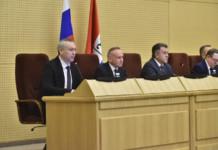 Рейтинг губернаторов - Фото