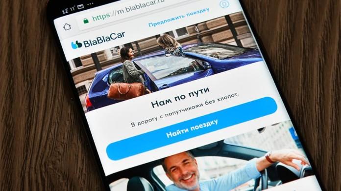 Миниатюра для: BlaBlaCar временно останавливает работу сервиса в России