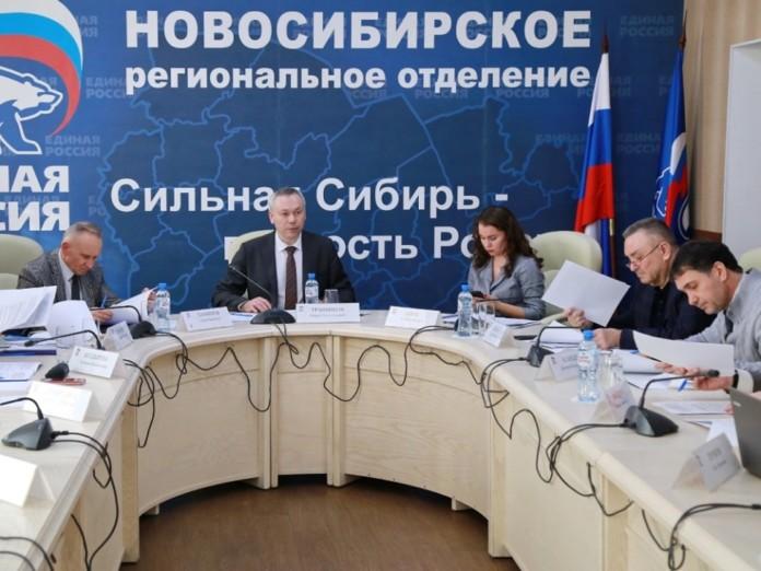 Миниатюра для: Андрей Травников поддержал инициативу о бесплатном такси для врачей