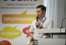 Артём Галимов