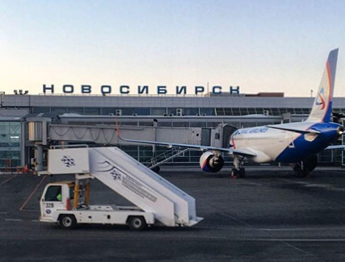 Миниатюра для: Второй случай коронавируса выявлен в Новосибирской области