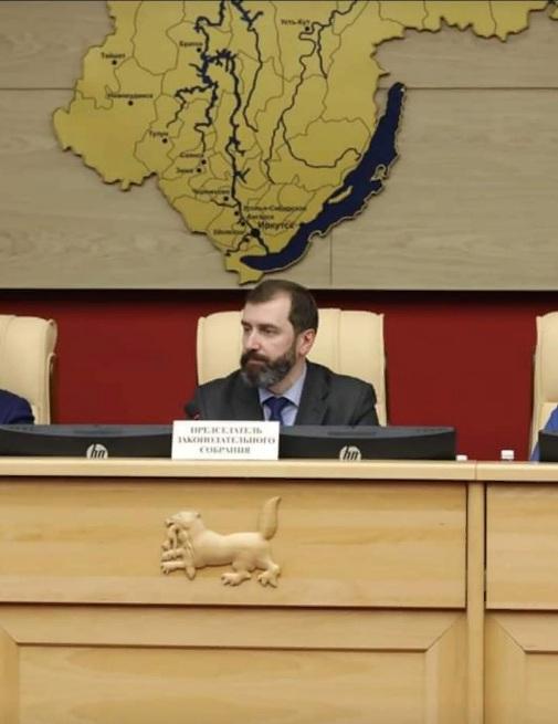 Миниатюра для: Стало известно, кто стал новым председателем Заксобрания Иркутской области