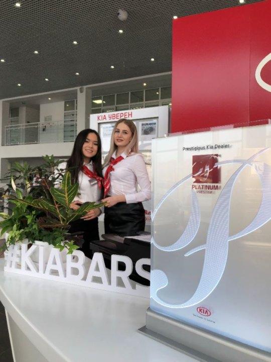 Подтверждено производителем: Дилерский центр KIA БАРС усилил свои позиции, добавив к «платине» «серебро» - Фото
