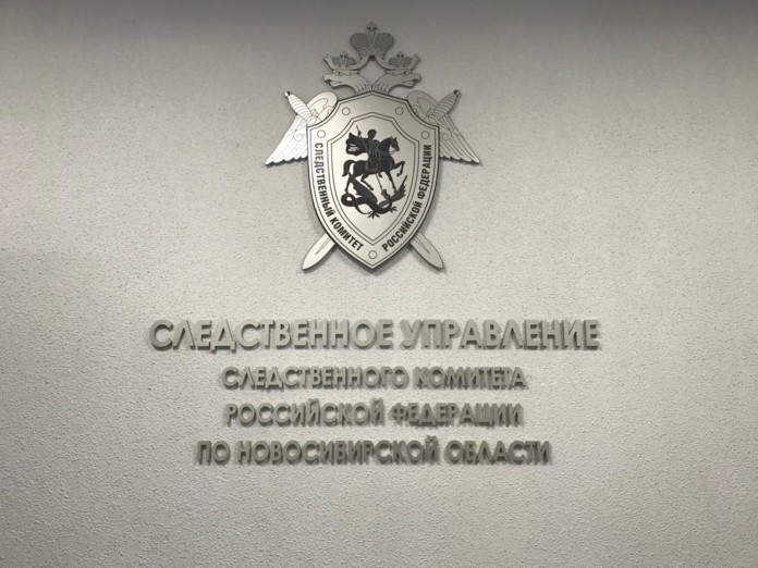 Миниатюра для: Бывший начальник управления мэрии Новосибирска задержан за махинации с землей
