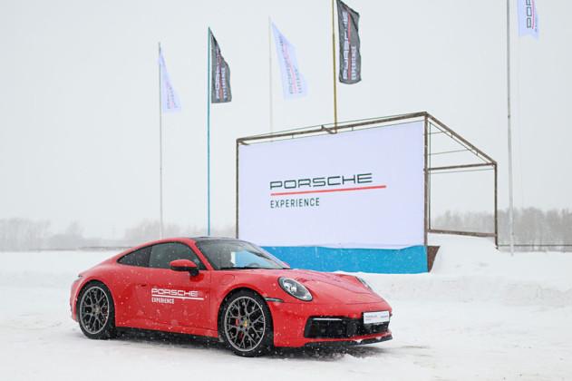 Porsche Expierence