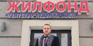Григорий Якобсон