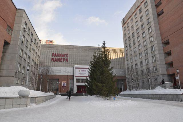 Миниатюра для: Сибирский кампус РАНХиГС отправил иногородних студентов по домам