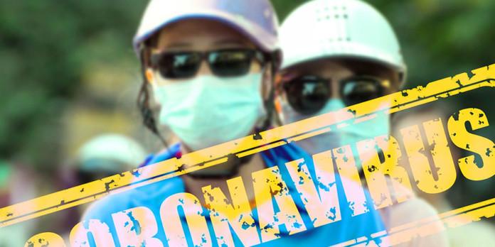 Меры, которые принимаются властями страны и региона в связи с эпидемией коронавируса