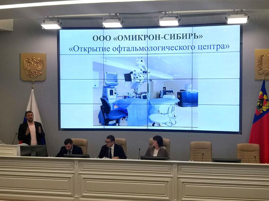 Инвестсовет при губернаторе Кузбасса выбирает между медициной и металлоизделиями