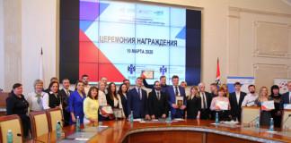 Правительство наградило лучших экспортеров Новосибирской области