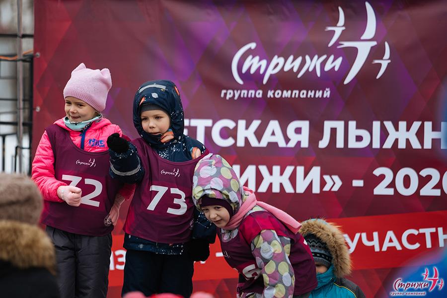 Детская лыжня в Стрижах