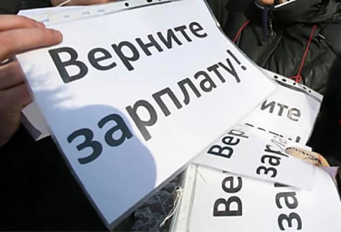 Миниатюра для: В Красноярском крае второй месяц сохраняется повышенный уровень задолженности по зарплате