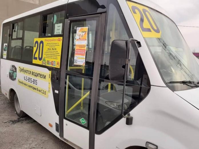 Миниатюра для: Новосибирский перевозчик вдвое снизил цену на проезд в маршрутках для волонтеров