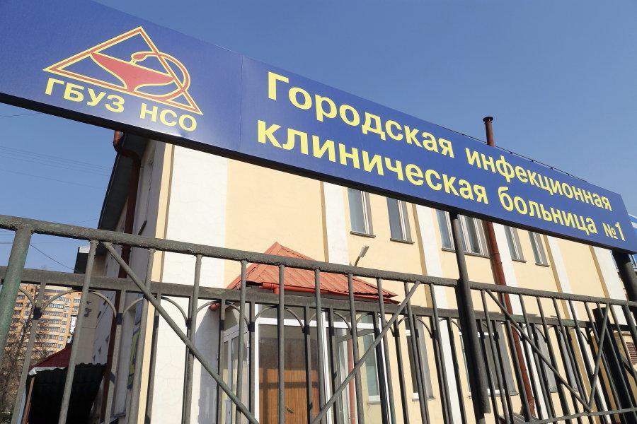 Зарегистрированы еще 58 случаев заражения COVID-19 в Новосибирской области