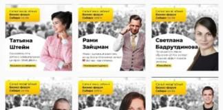 В Новосибирске состоялся первый самый масштабный онлайн бизнес-форум BizSib