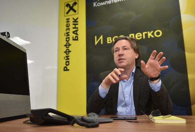 Евгений Богачев: «Мы везде. Даже там, где нет офисов Райффайзенбанка» - Фотография