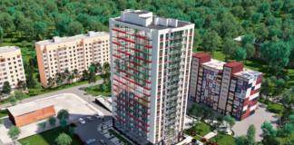 Как работает услуга дистанционной покупки квартиры?