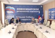 Андрей Шимкив и Андрей Панфёров подали документы для участия в праймериз