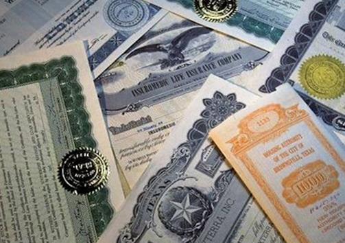 Миниатюра для: Банк России: за год на рынок облигаций вышло десять сибирских компаний