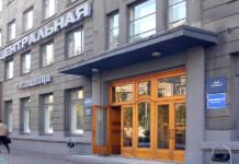 Почему отклонен проект реконструкции гостиницы «Центральная»