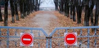 В Новосибирской области введены дополнительные ограничения