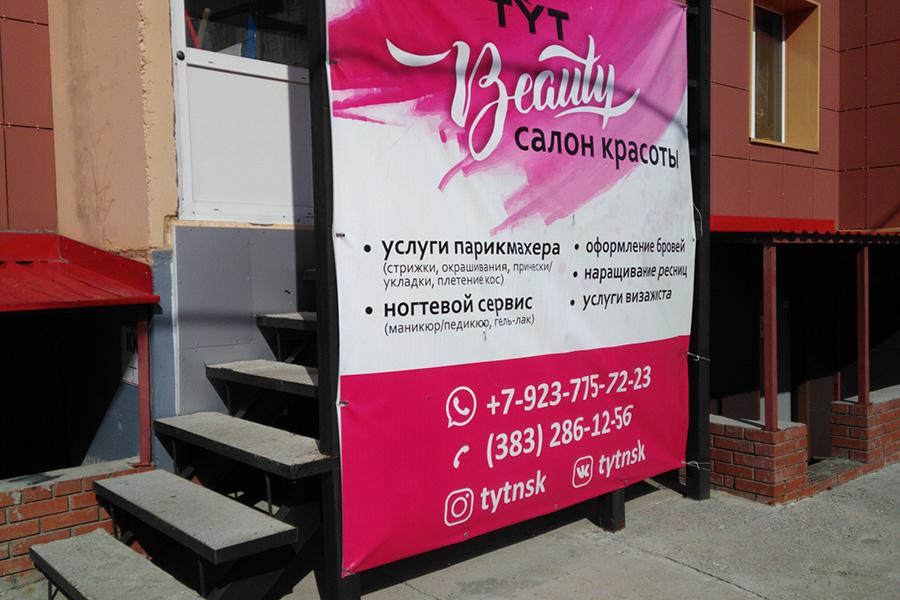 Карантин в Новосибирске