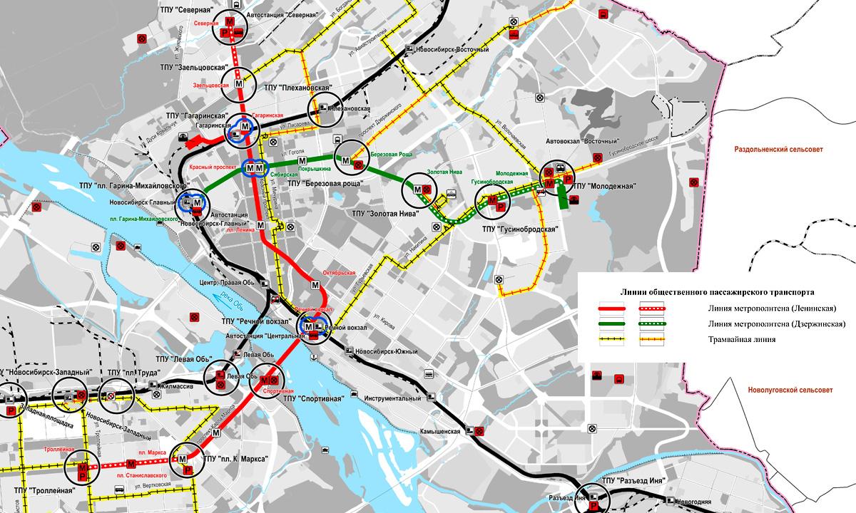 Схема развития систем пассажирского транспорта до 2030 года