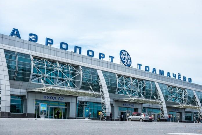 Миниатюра для: Когда отменят режим самоизоляции в Новосибирске: мнение эксперта