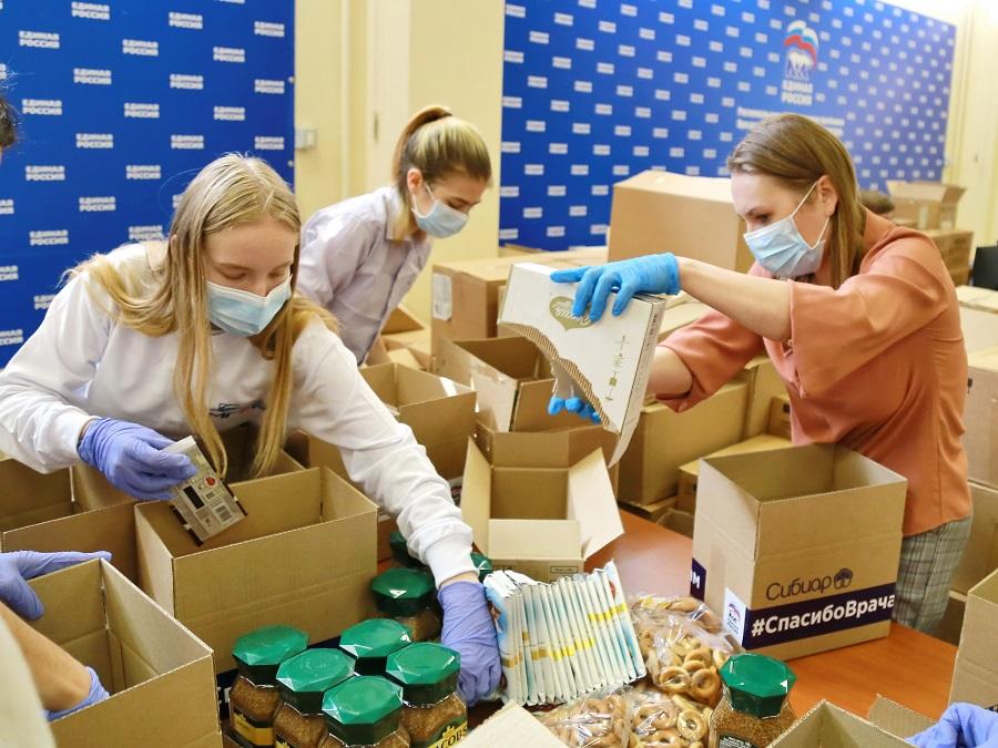 Андрей Травников высоко оценил работу волонтёрского центра «Единой России» во время эпидемии коронавируса - Фотография