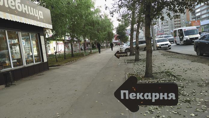 Несмотря на то, что некоторые сети пекарен взяли курс на оптимизацию, в целом за март-май 2020 года количество булочных в Новосибирске возросло