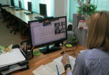 Проект дистанционного обучения «Электронная школа»