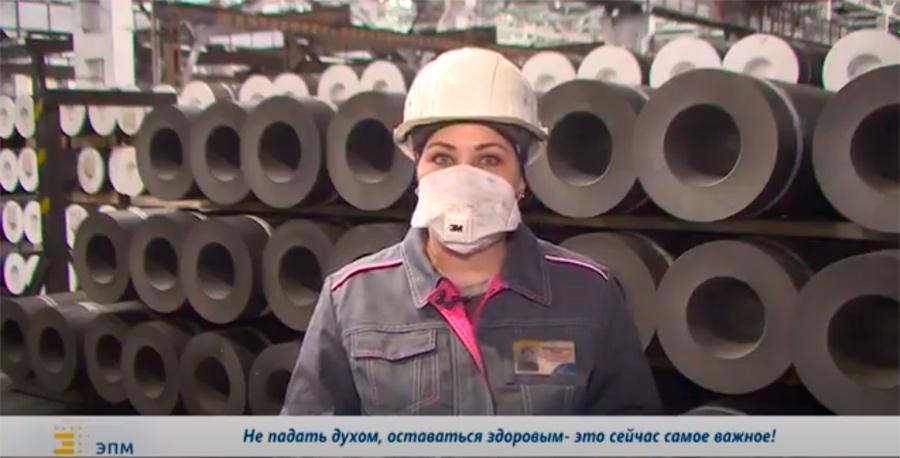 Новосибирский завод группы ЭПМ присоединился к инициативе #прорвемся
